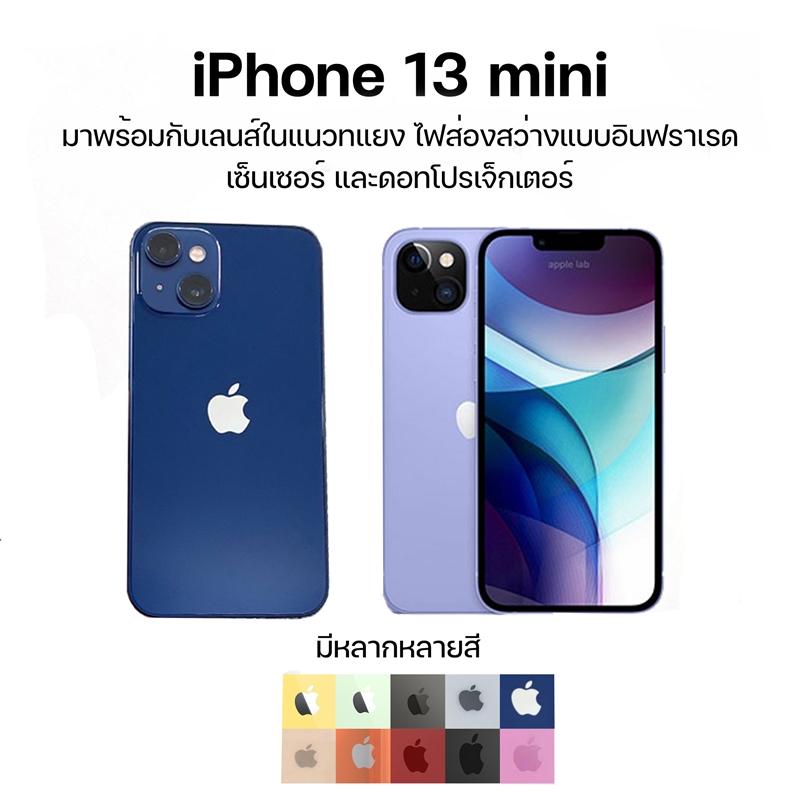 สเปคiPhone 13 mini