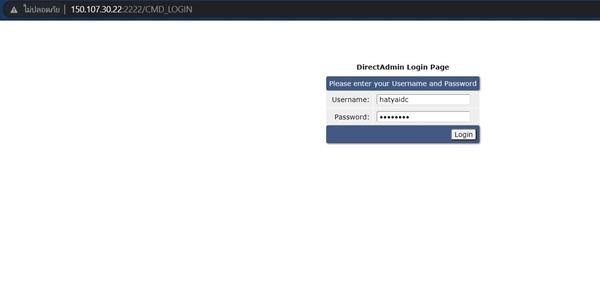DirectAdmin Login Page