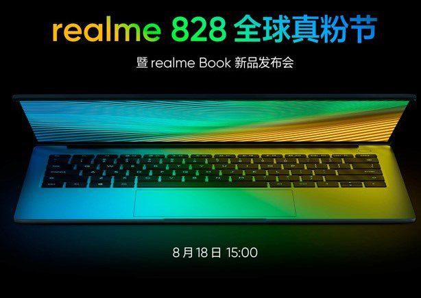 realme-book