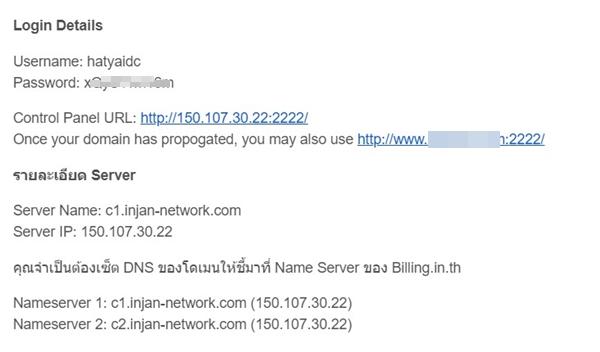 Control Panel URL